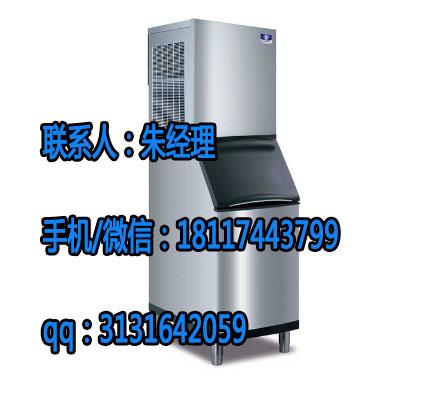 万利多制冰机(上海)有限公司