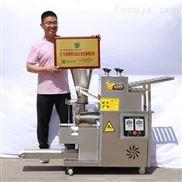 全自动商用大型不锈钢大型仿手工饺子机创赢