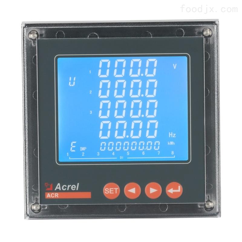ACR系列96型LCD显示电能表