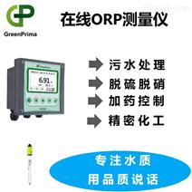 英國GREENPRIMA化工化肥在線ORP測定儀