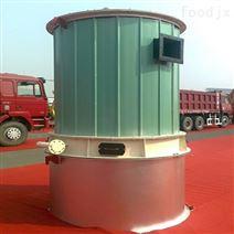 藝能燃生物質有機熱載體鍋爐