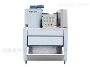 美特斯厂家、商业制冰机、商业超片冰机