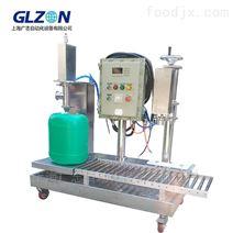 20升液體稱重式灌裝機