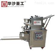 小型全自动家用仿手工饺子机机械设备