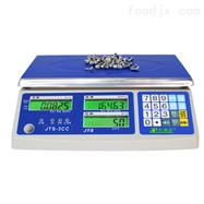 JTS-CC钰恒桌上型计数电子秤