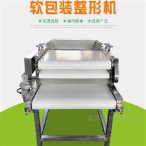 包裝袋壓型機,蘆筍雙層食品整形設備