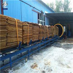 橡胶木木材防腐处理工艺木材阻燃罐