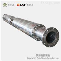 350QH20-120/3不銹鋼臥式潛水泵