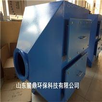 安徽宣城工业废气处理环保▲设备