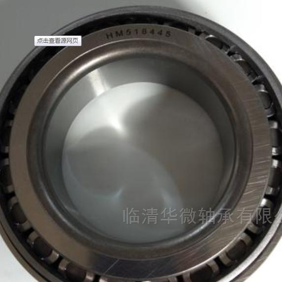 臨清華微軸承專業生產圓錐滾子軸承軸承