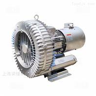 2QB 410-SAH16埋式污水处理设备专用旋涡气泵