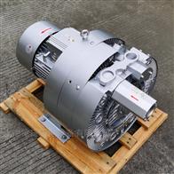 2QB 420-SHH462.2KW制冰设备专用高压鼓风机
