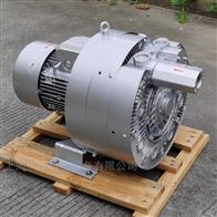 2QB 420-SHH462.2KW三相380V高压鼓风机