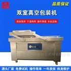 豆腐卷充氮真空包装机