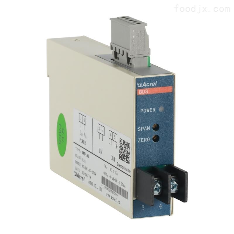 测量单相交流电流电力变送器