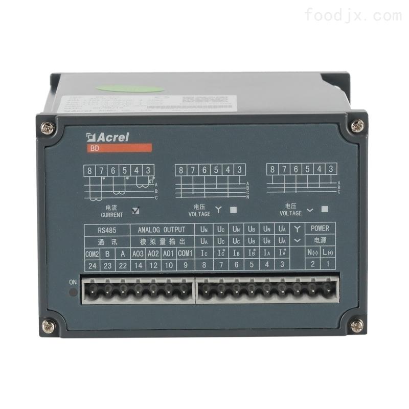 测量三相交流电流电力变送器