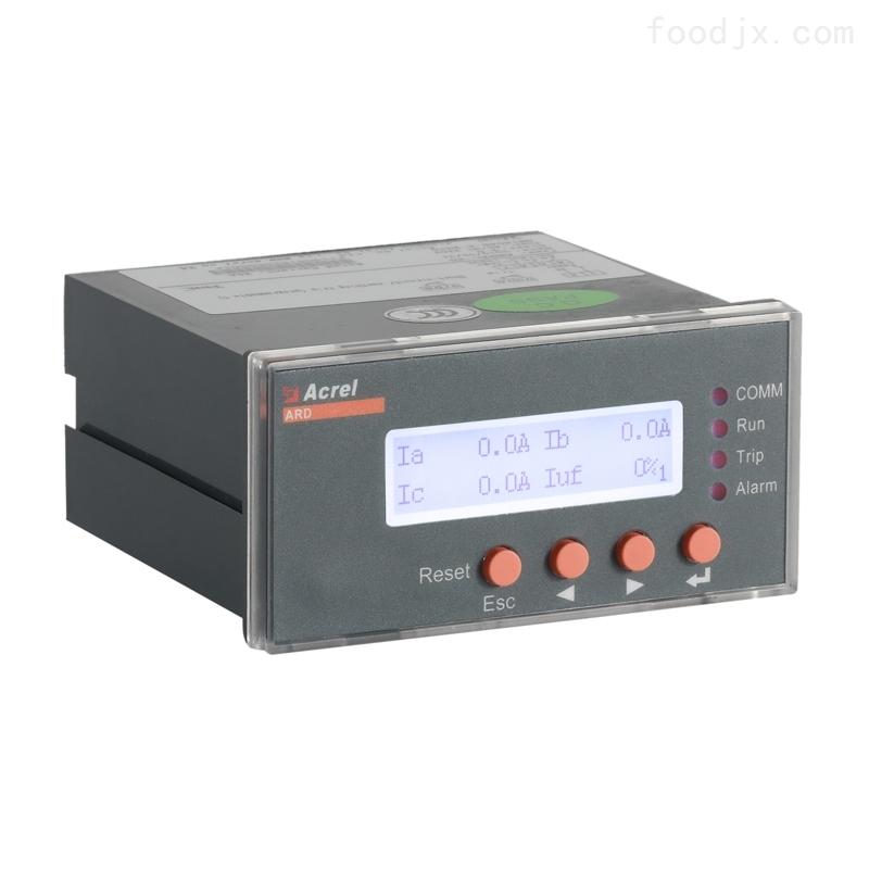 ARD2系列额定电流25液晶显示电动机保护器