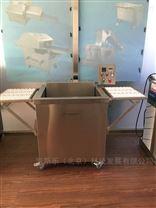 多功能小型升降式热水收缩机