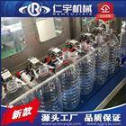 厂家直销4.5L大瓶水灌装机  可兼容
