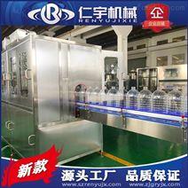 4.5L大瓶水直线式液体灌装机