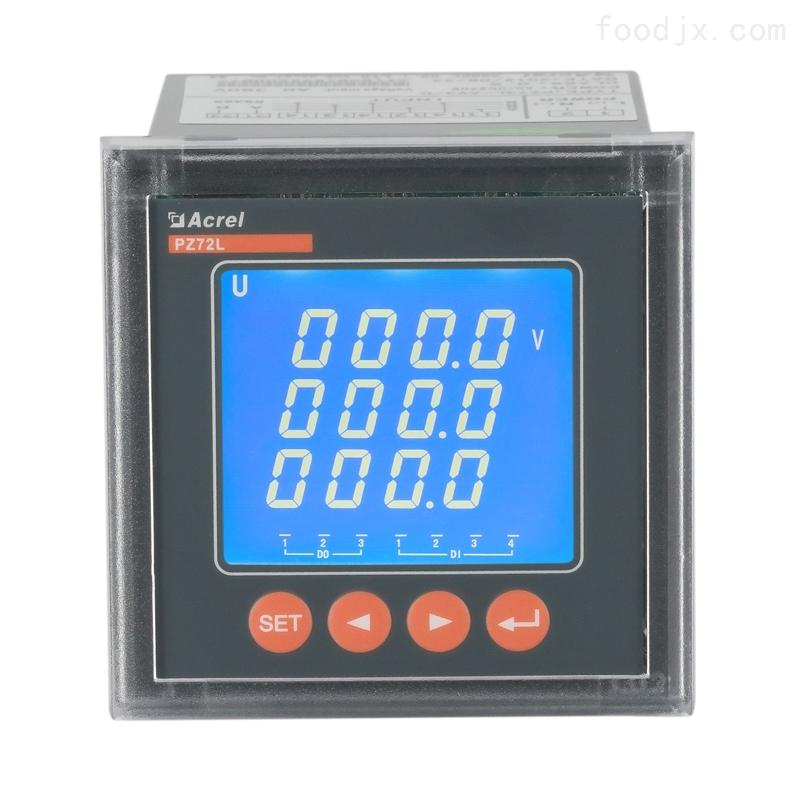 PZ系列选配RS485-MODBUS功能三相电压表