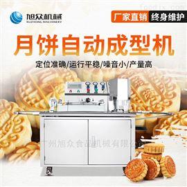 SZ-64月饼机商用自动成型机旭众工厂直销
