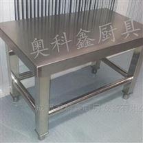 厨房设备公司不锈钢台