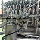 多用途全自动超洁净(中温)灌装机
