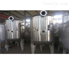 真空自动排水罐