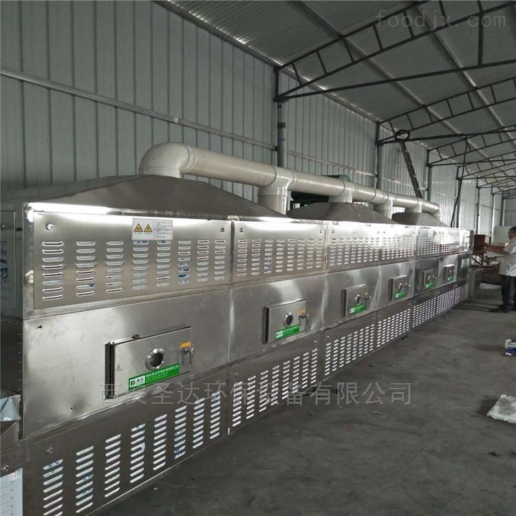 南yangshi微波hua生熟化设备流水线作业chanliangda