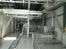 浩凱生產可移動水域電麻脫鉤一體式流水線