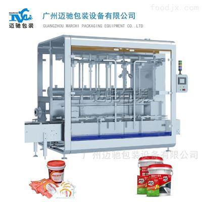 乳胶漆灌装机