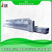 新型化工产品烘干设�备 氧化铝『微波烘干机