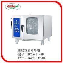 不锈钢四层万能蒸烤箱