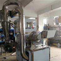 GN-20M不锈钢高能粉碎机脉冲除尘 打粉机参数