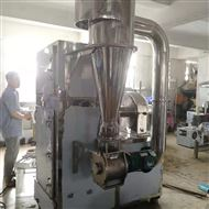 GN-28五谷杂粮高能高产量不锈钢粉碎机