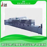 LW-20HMV生产食用明胶微波杀菌设备厂家