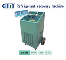 四缸收氟�机� CM7000冷媒回收机