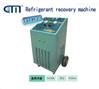 四缸收氟机 CM7000冷媒回收机
