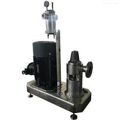 GRS2000/4奶酪三级乳化机