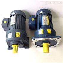 直接型GHM32-1/50齒輪減速箱