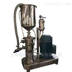 GRS2000氨基酸液体肥三级乳化机