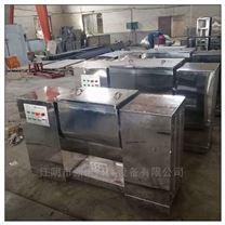 半湿料混合机 CH槽型混料机