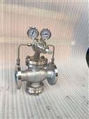 先导式活塞气体减压阀调压阀