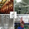 牛羊肉排酸庫配置加濕機