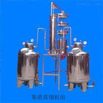 新轻机械  供应伏特加蒸馏机组