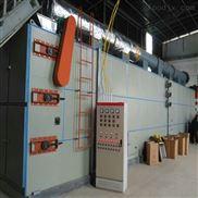 栀子花多层丝网带式干燥机生产厂家销售价格