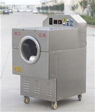 多功能电磁加热DCCZ5-5小型电磁炒货机