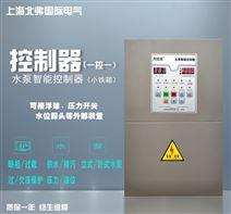水泵控制柜生�e产全中文液晶显示