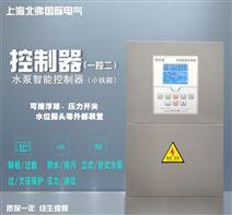 水泵智能控制器一控二△铁箱液晶显示